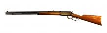 Winchester Canedian Commemorative Rifle 67